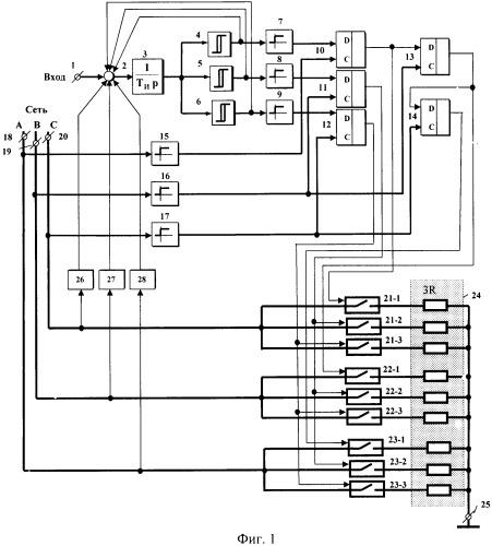 Частотно-широтно-импульсный регулятор переменного напряжения с симметрированной нагрузкой