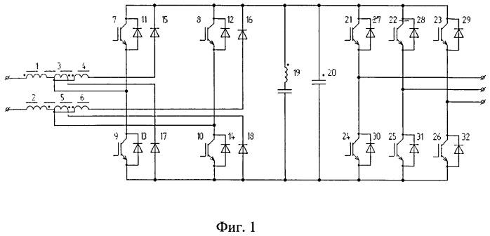 Преобразователь частоты с явно выраженным звеном постоянного тока