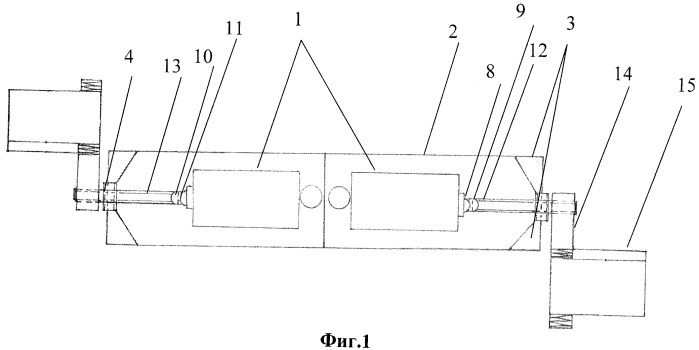 Вибронавесное устройство для разрыхления слежавшейся зерновой массы, минеральных удобрений в загрузочных бункерах универсальных и специальных зерновых сеялок
