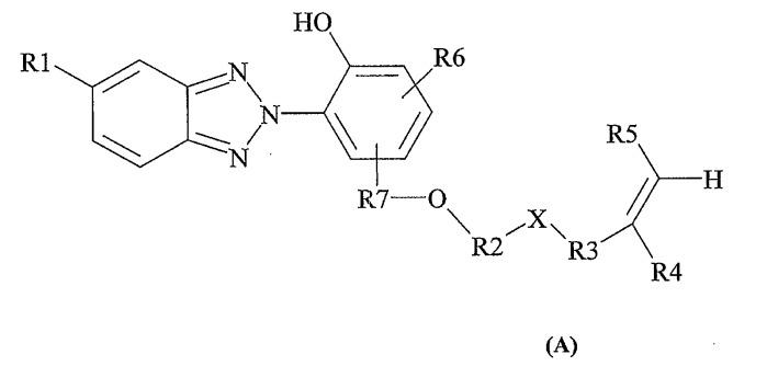 Гидрогелевая интраокулярная линза и способ ее формирования