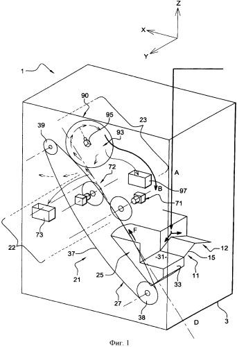 Устройство для манипулирования капсулами и оборудование для манипулирования капсулами, содержащее такое устройство