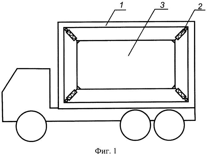 Кузов транспортного средства для перевозки невибростойких грузов