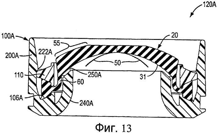 Установочный узел клапана с элементом, предотвращающим смещение щелей