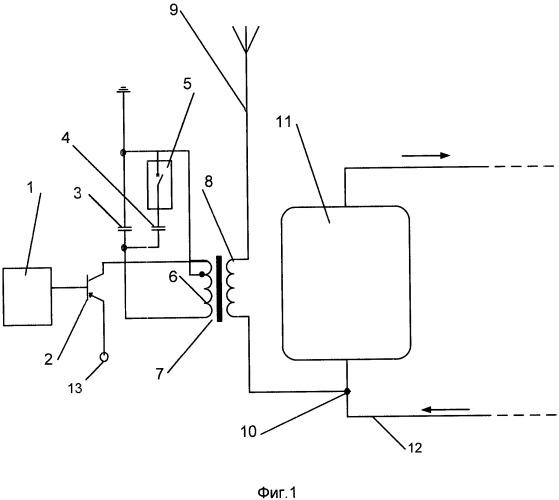 Устройство для обработки жидкости стоячими радиочастотными волнами