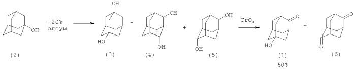 Способ получения 1-гидроксиадамантан-4-она