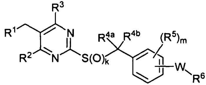 2-s-бензилзамещенные пиримидины в качестве антагонистов crth2