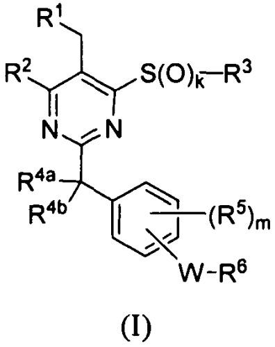 Алкилтиопиримидины в качестве антагонистов crth2
