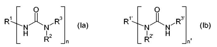 Термоотверждаемые композиции на основе эпоксидных смол, содержащие неароматические мочевины в качестве ускорителей