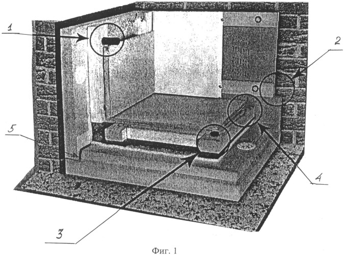 Способ теплоизоляции лоджий и балконов с применением резьбового крепежного средства