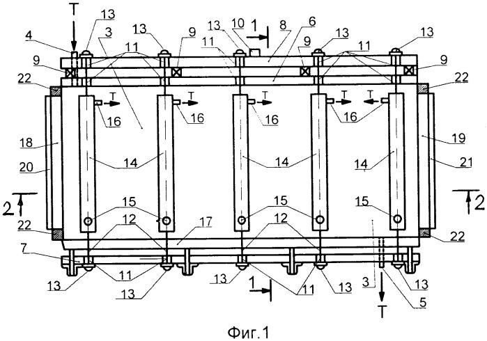 Термоопалубка для изготовления предварительно напряженных монолитных железобетонных конструкций с линейным и плоским предварительным напряжением