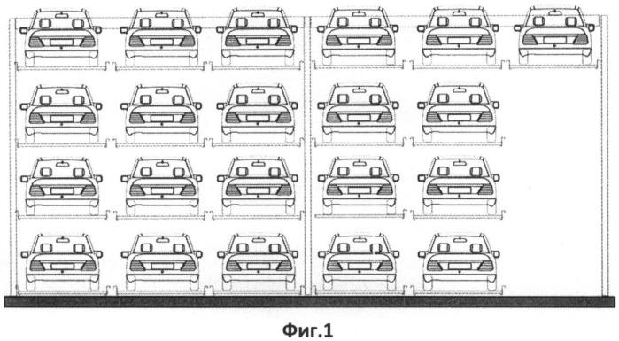 Способ парковки автомобилей и устройство для его осуществления