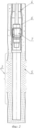 Способ удлинения обсадной колонны в скважине без уменьшения диаметра