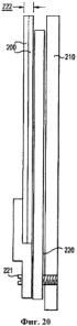Система бронепанели на основе цемента
