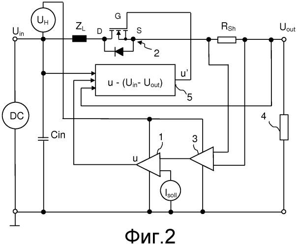 Система регулирования тока и способ для регулирования тока