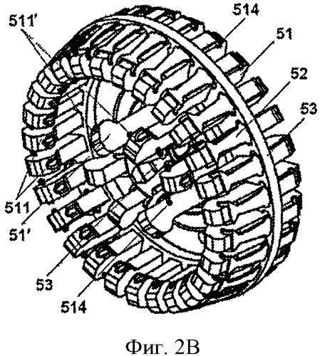 """Разъем типа """"тюльпан"""" и электрическая контактная система для коммутационного аппарата"""