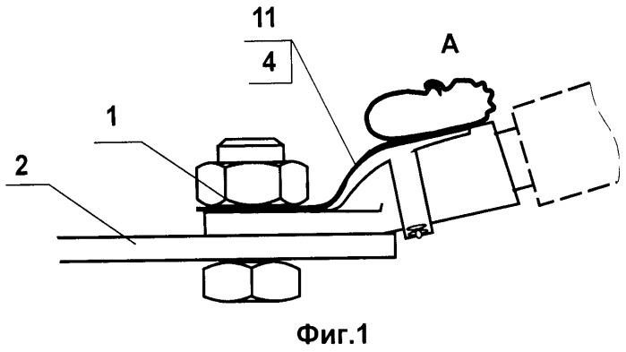 Устройство для диагностики ослабления затяжки резьбового контактного соединения с токоведущим наконечником