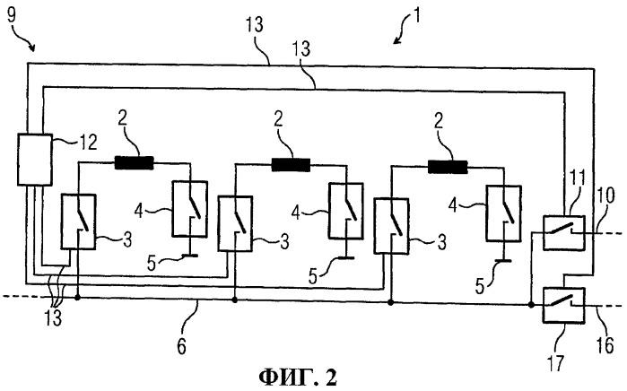 Устройство для энергопитания длинной статорной обмотки с несколькими секциями обмотки