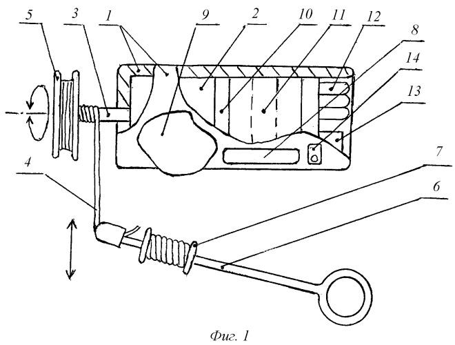 Портативный электромашинный генератор