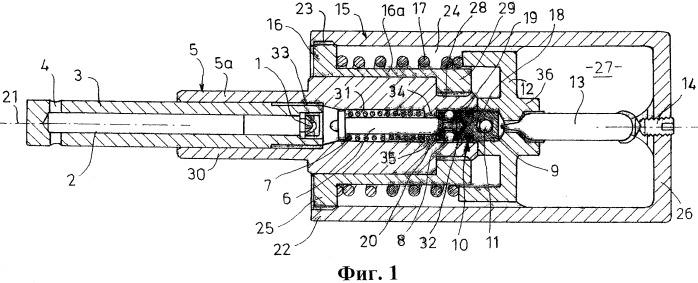 Термический механизм со стеклянной колбой для приведения в действие аэрозольного газогенератора для тушения пожара