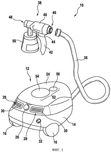 Распылительная система с пистолетом-распылителем