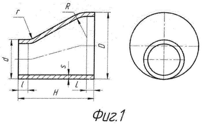 Способ изготовления эксцентричного перехода между трубами