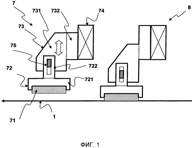 Способ и устройство хонингования непрерывно движущихся металлических полос произвольной ширины
