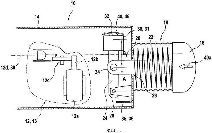 Ручная машина с виброзащищенной рукояткой (варианты)