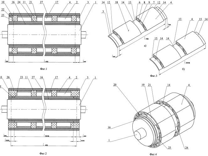Способ изготовления корпуса транспортно-пускового контейнера из композиционных материалов (варианты)