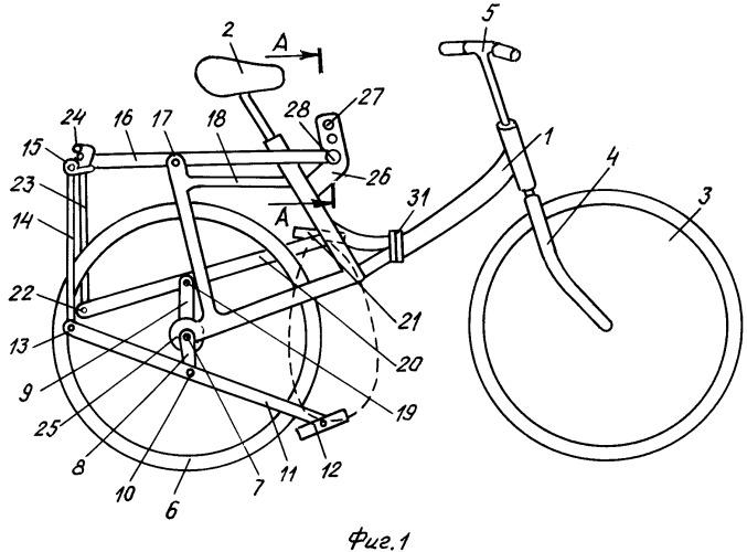 Компактный велосипед с эллипсным приводом