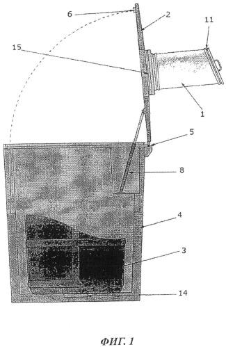 Подземная система для сбора мусора