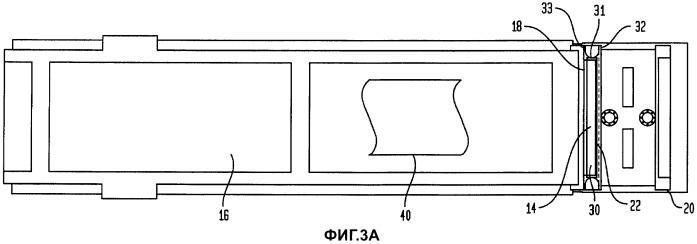 Линия непрерывного травления с наклонным расширяющимся уплотнителем