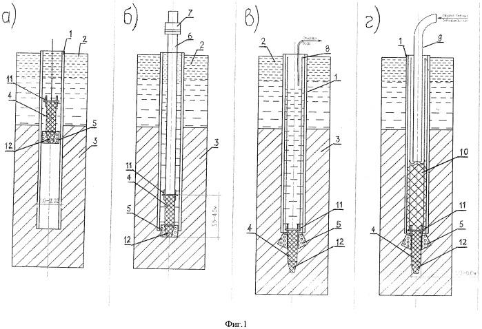 Трубобетонная свая с усиленным основанием и способ ее сооружения