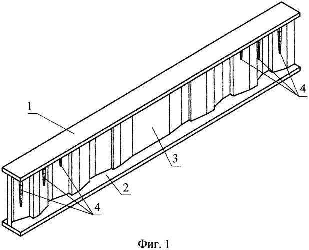 Балка с гофрированной асимметричным профилем стенкой