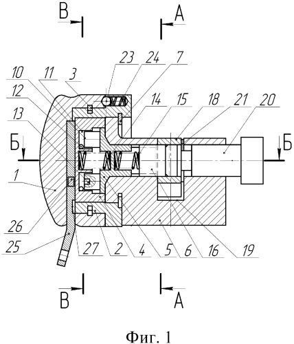 Магнитоуправляемый цилиндровый механизм