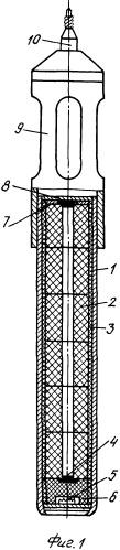 Термоисточник для термогазогидравлического разрыва пласта