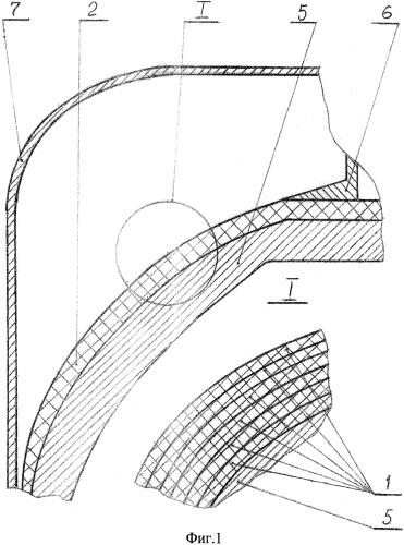 Способ изготовления внутреннего теплозащитного покрытия корпуса ракетного двигателя