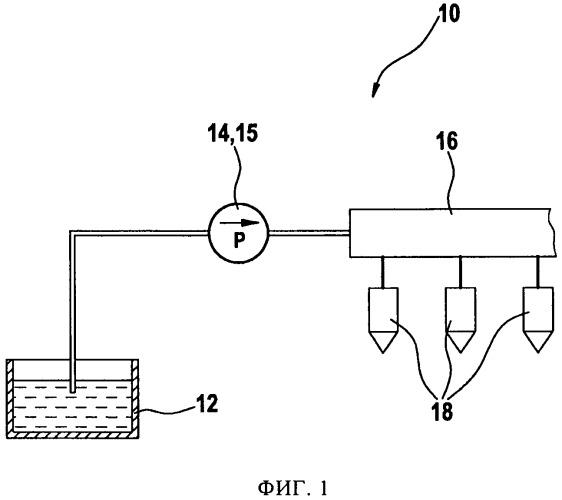 Топливный насос, прежде всего для системы питания поршневого двигателя внутреннего сгорания