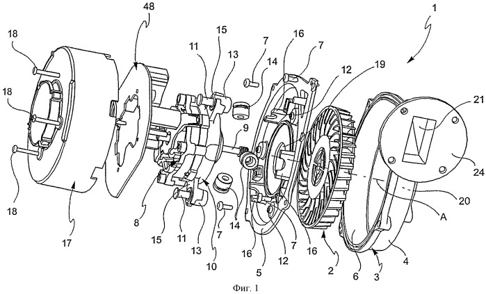 Центробежный вентилятор и его рабочее колесо