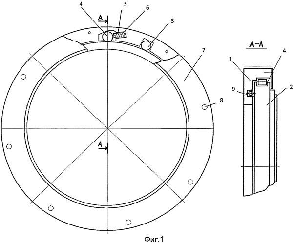 Маховик коленчатого вала с автоматически регулируемой массой
