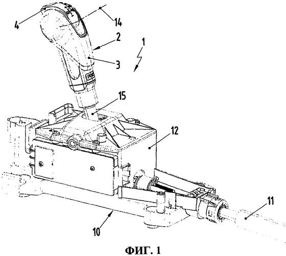 Переключательное устройство для автоматической коробки передач