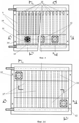 Экран для радиаторов систем отопления