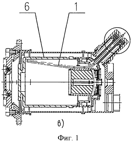 Заливной криостат для приемника инфракрасного излучения