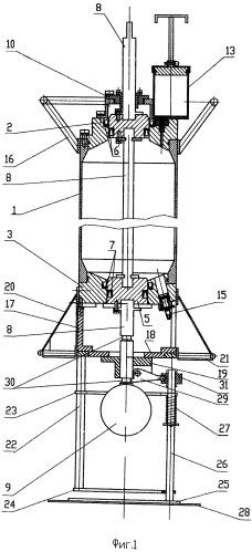 Батометр-дегазатор донных вод