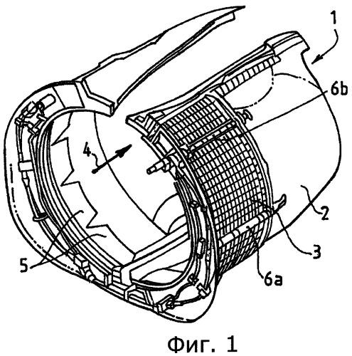 Система управления, по меньшей мере, одним приводом капотов реверсора тяги для турбореактивного двигателя и способ тестирования системы