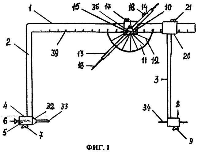 Устройство для экспериментального моделирования перелома проксимального конца бедренной кости