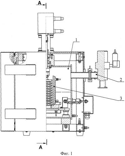Установка для термовакуумного ламинирования фотопреобразователей