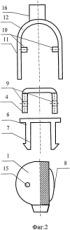 Съемный выталкиватель электрической вилки