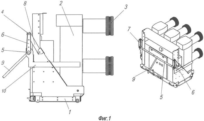 Выкатной элемент шкафа комплектного распределительного устройства