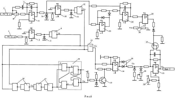 Устройство аналогового датчика угла фазового сдвига между напряжением и током