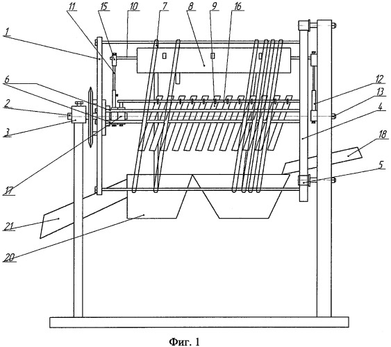 Быстроходное роторно-винтовое устройство для разделения корнеклубнеплодов на фракции